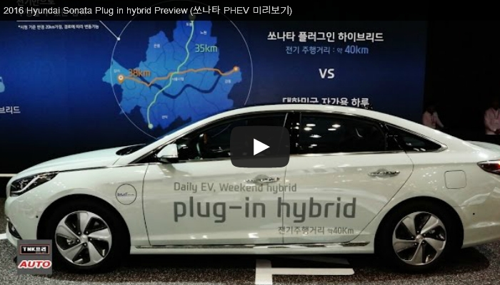 Video: Messepräsentation des Hyundai Sonata Plug-in-Hybrid